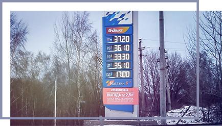 Стоимость газа в Нижнем Новгороде